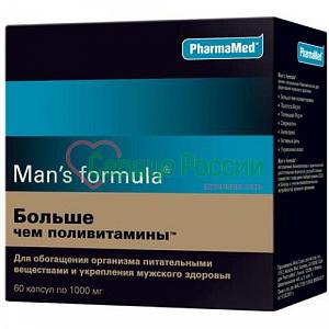 Фармамед Больше, чем витамины
