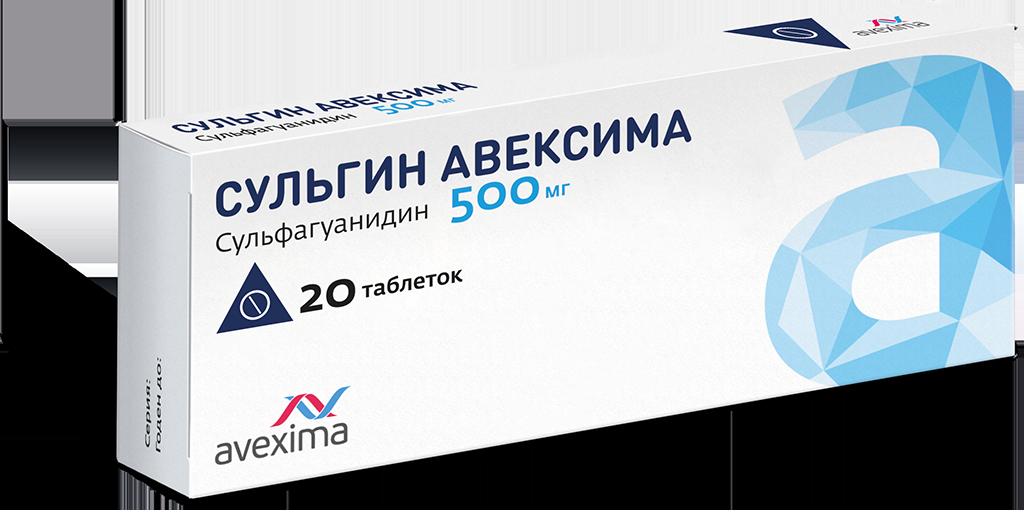 Сульгин, 500 мг, таблетки, 20 шт. — купить в грозном, инструкция.