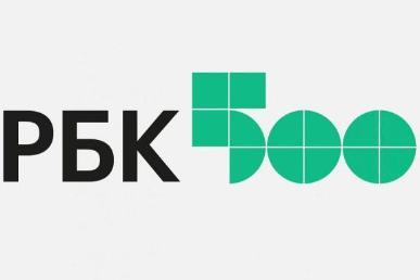 «ФК Гранд Капитал» в рейтинге ТОП 500 компаний России