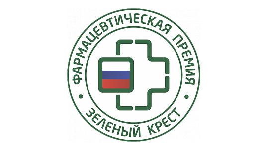 Фармацевтическая премия «Зеленый Крест» 2019