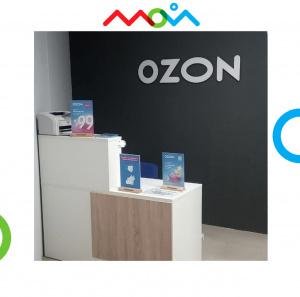 ВЕЛОАКЦИЯ от Озон!