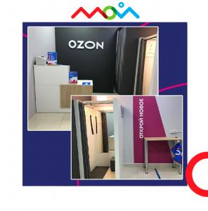 Выгодные предложения от Ozon!