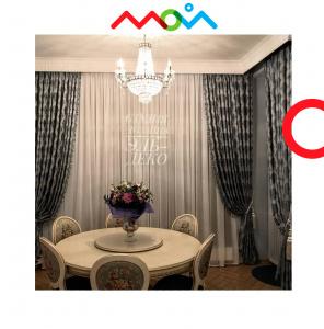 Дизайн комнаты к Новому Году!