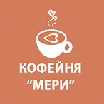 Кофейня «Мери»