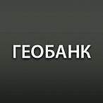 «Геобанк»
